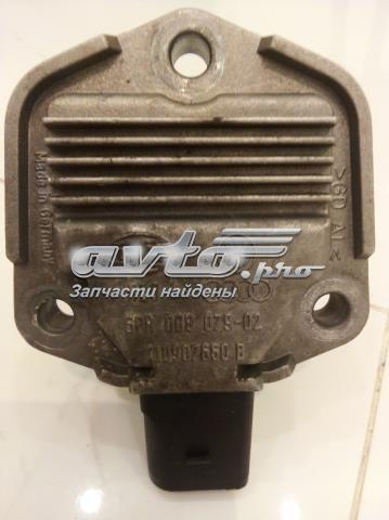 Датчик уровня масла двигателя