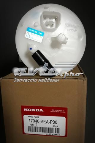 35$ denso сам насос/ цена за модуль в сборе honda с датчиком уровня топлива