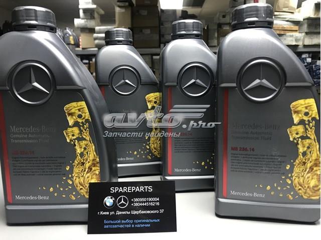 В наличии -100%-original*цена в eur-uah*/масло 236.14