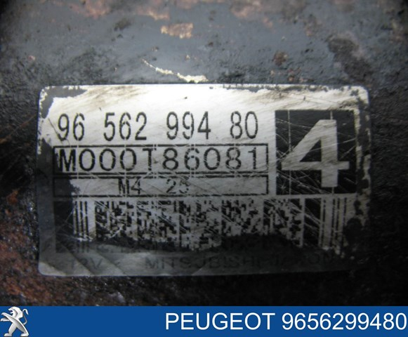 Стартер 1.9d на peugeot expert .  каталожный номер : 9656299480. стартер в хорошем рабочем состоянии . цена за стартер   что на фото.