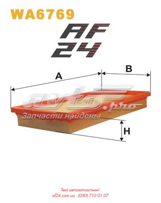 Фільтр повітря