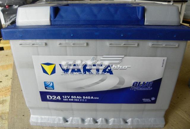Аккумуляторная батарея (акб) varta d24