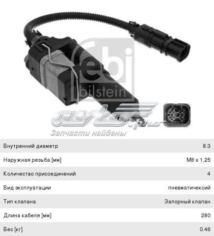 клапан egr рециркуляции отработанных газов. аналог 51081500046
