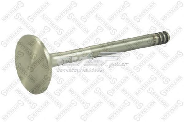 Клапан выпускной! 31.5x7x90 (клапан ex)