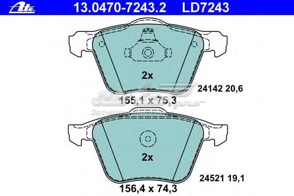 Колодки ford s-max 06-> (комплект тормозных колодок, дисковый тормоз)