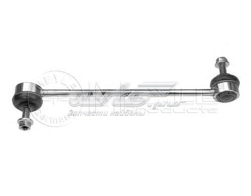 Тяга стабилизатора переднего (стойка стабилизатора)