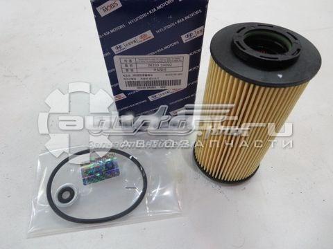 Фильтр масляный (сменный фильтрующий бумажный элемент для маслянного фильтра двигателя)