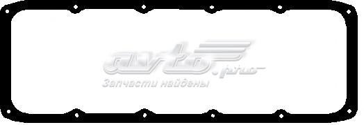 Прокл.клап.кр. fiat (прокладка клапанной крышки / fiat valve cover gasket)