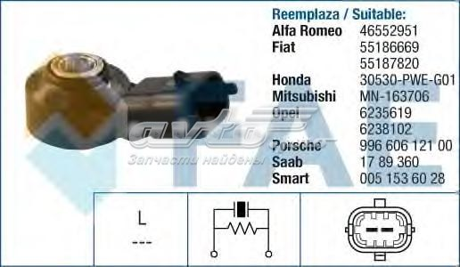 Knock sensor (датчик детонации lancer x (2007-))
