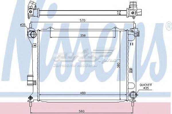 Радиатор системы охлаждения hyundai (радиатор hyundai i20 1.4crd m/t 09-)