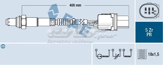 Oxygen sensor (датчик кислородный)