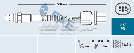 Лямбда-зонд ford