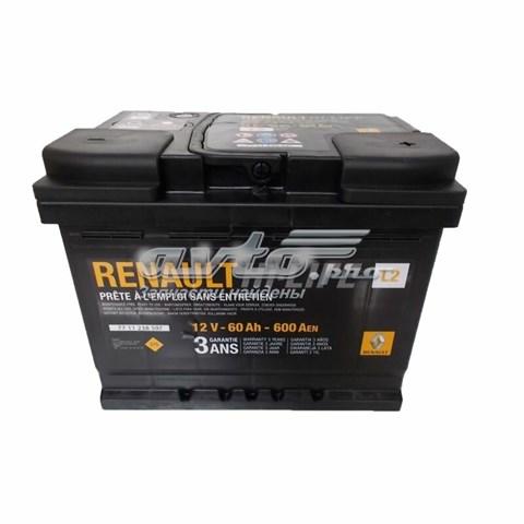 Аккумуляторная батарея! l2 60ah/600a (аккумуляторная батарея 60aч/600 l2)
