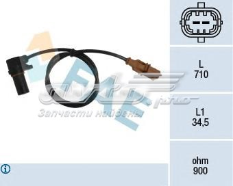 Датчик фазы двигателя (датчик частоты вращения, управление двигателем)