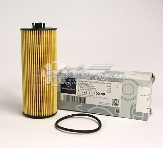 Фильтр масляный (фильтр масляный amg-mercedes: s63 amg, e63 amg, cls63 amg, g63 amg, sl63 amg, ml63 amg (m157 5.5l) 11-)