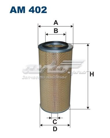 Фильтр воздушный am402 (фильтр воздушный filtron)
