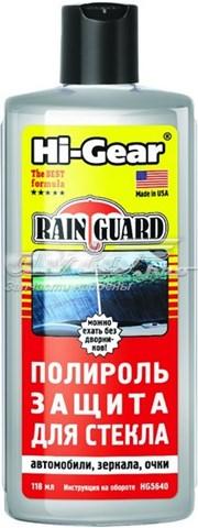 Полироль-защита для стекла (hi-gear hg5640 полироль-защита для стекла, водоотталкивающая)