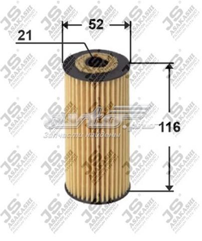 Фильтр масляный (фильтр масляный элемент)