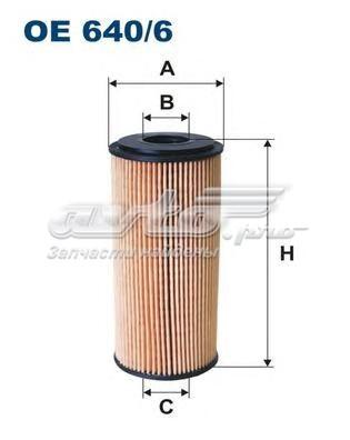 Фильтрующий элемент масла (фильтр масляный filtron)