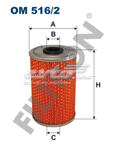 Фильтр масл. (вставка с метал.эл.) (фильтр масляный вставка mercedes 609d, 709, 709d, 809, 814, 817, 914, 917)
