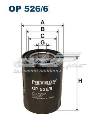 Фильтр масл. корпусной (фильтр масляный filtron)