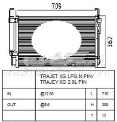 Радиатор кондиционера hyundai trajet xg pmc 976063a200 (вентилятор кондиционера)