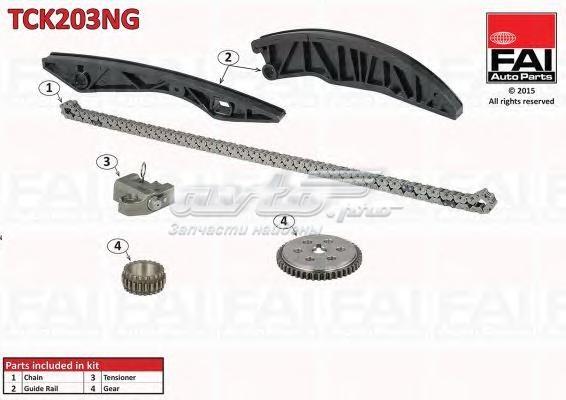 Комплект цепи грм hyundai i20 (pb pbt) 1.4 08/08- (g4fa) (комплект без прокладок/сальников)
