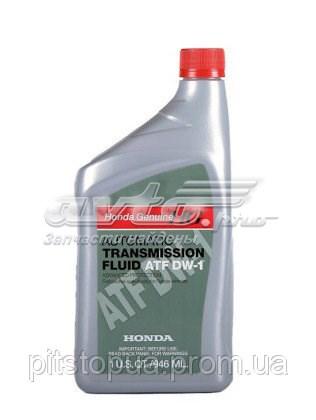 Honda atf dw-1 0.946 л.