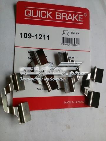 Комплект пружинок крепления дисковых колодок задних