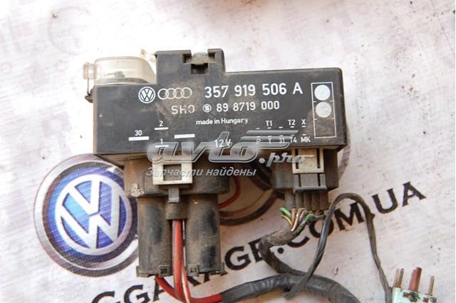 Регулятор оборотов вентилятора охлаждения (блок управления)