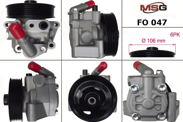 Насос гур новый ford focus s-max 06-, ford galaxy 06-, ford mondeo iv 07-
