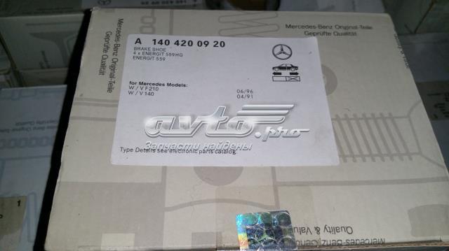 Mercedes w140/w210/w220  колодки ручника