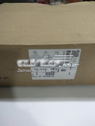 Комплект зчеплення peugeot 308/с4/b9 1.6hdi 75-90k