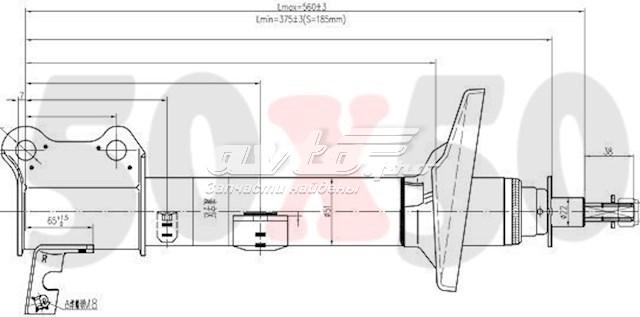 амортизатор задній, лівий  ST4854029275