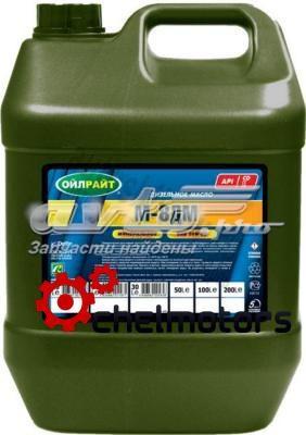 масло моторное 20w-20 2497
