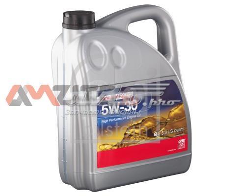 масло моторное синтетическое 101151