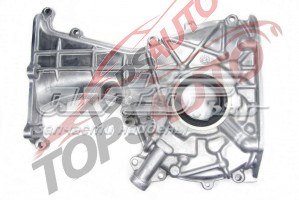 крышка мотора передняя  NS1045