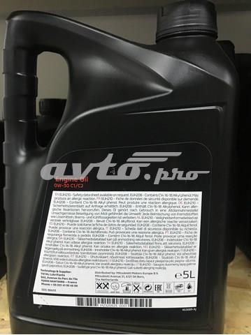 масло моторное объем, л: 4 MZ320925