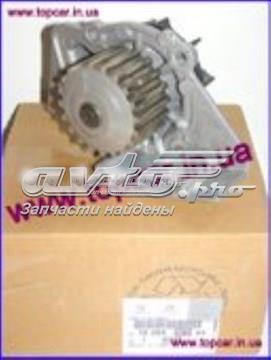 Фото: 9569147388 Fiat/Alfa/Lancia