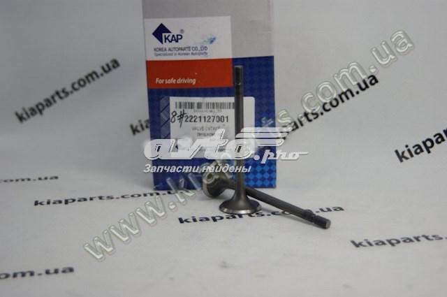 клапан впускний  Z01VLVCN01153