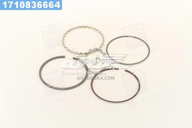 Кольца поршневые на 1 цилиндр, 3-й ремонт (+0,75)
