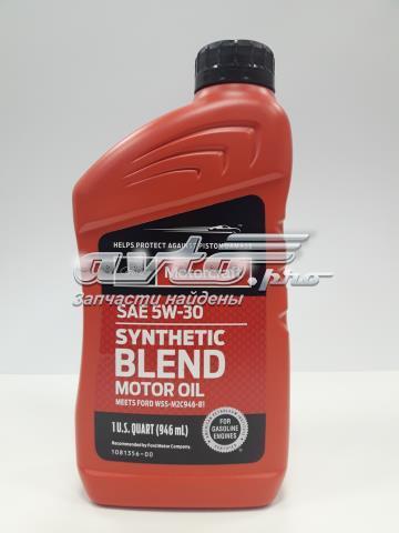 масло моторное полусинтетическое XO5W30QSP
