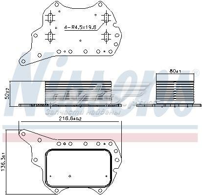 радиатор масляный (холодильник), под фильтром  V30601322