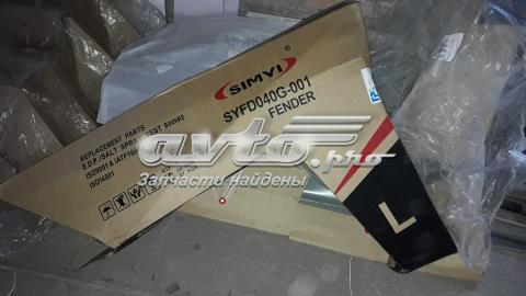 DS7Z16006A Ford fo42-402-1fl крыло пер. левое без отв. п.п.