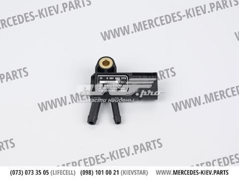 Фото: 0061534928 Mercedes