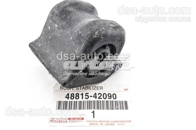 втулки переднего стабилизатора toyota rav4 25