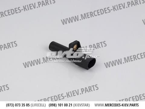 Фото: A0031532828 Mercedes