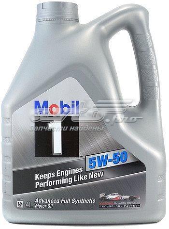 масло моторное 5w-50 5W50M14L