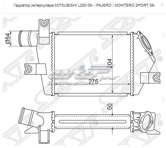радиатор интеркуллера  STMN135001