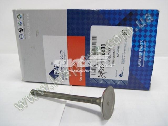 клапан впускний  Z01VLVCN01149